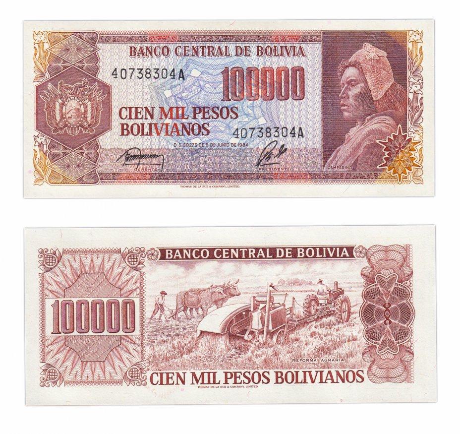 купить Боливия 100000 песо боливиано 1984 (Pick 171)