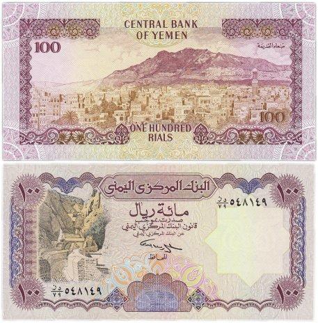 купить Йемен 100 риал 1993 (Pick 28)