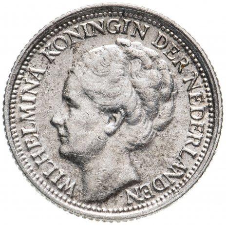 купить Нидерланды 10 центов (cents) 1941