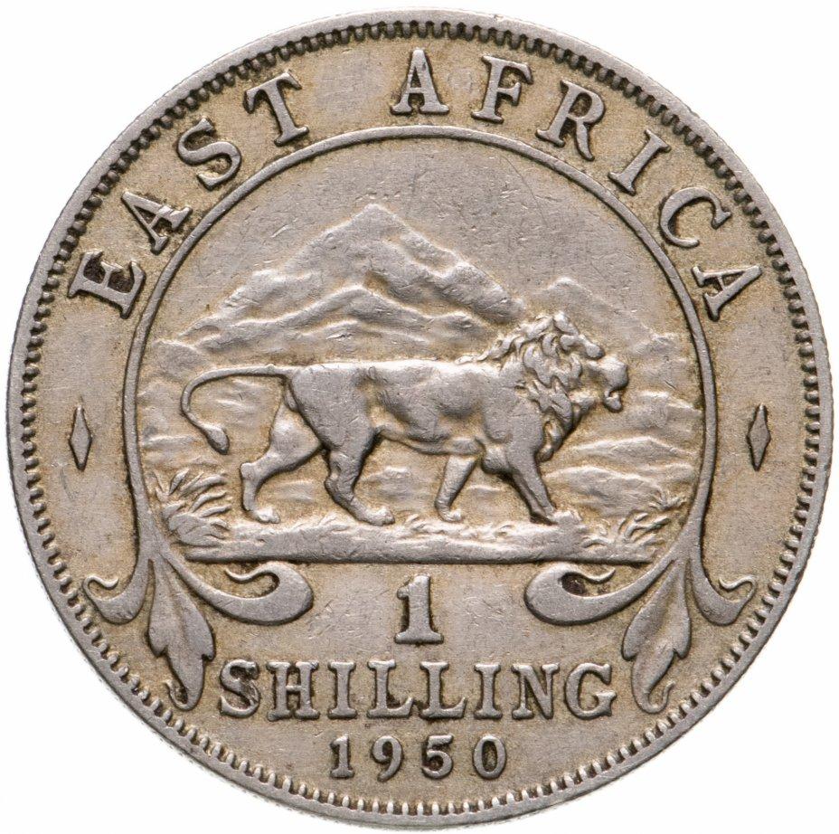 купить Британская Восточная Африка 1 шиллинг 1950
