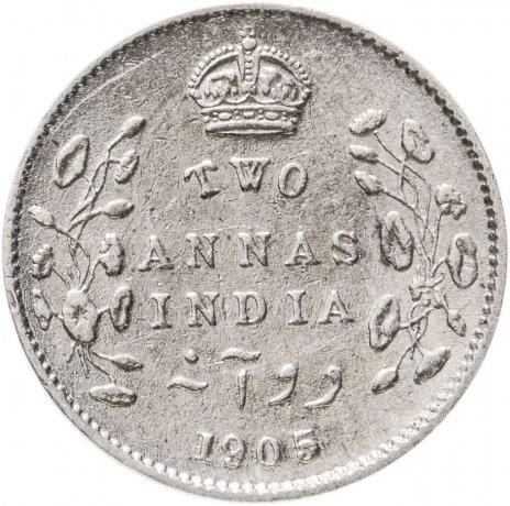купить Британская Индия 2 анны 1905