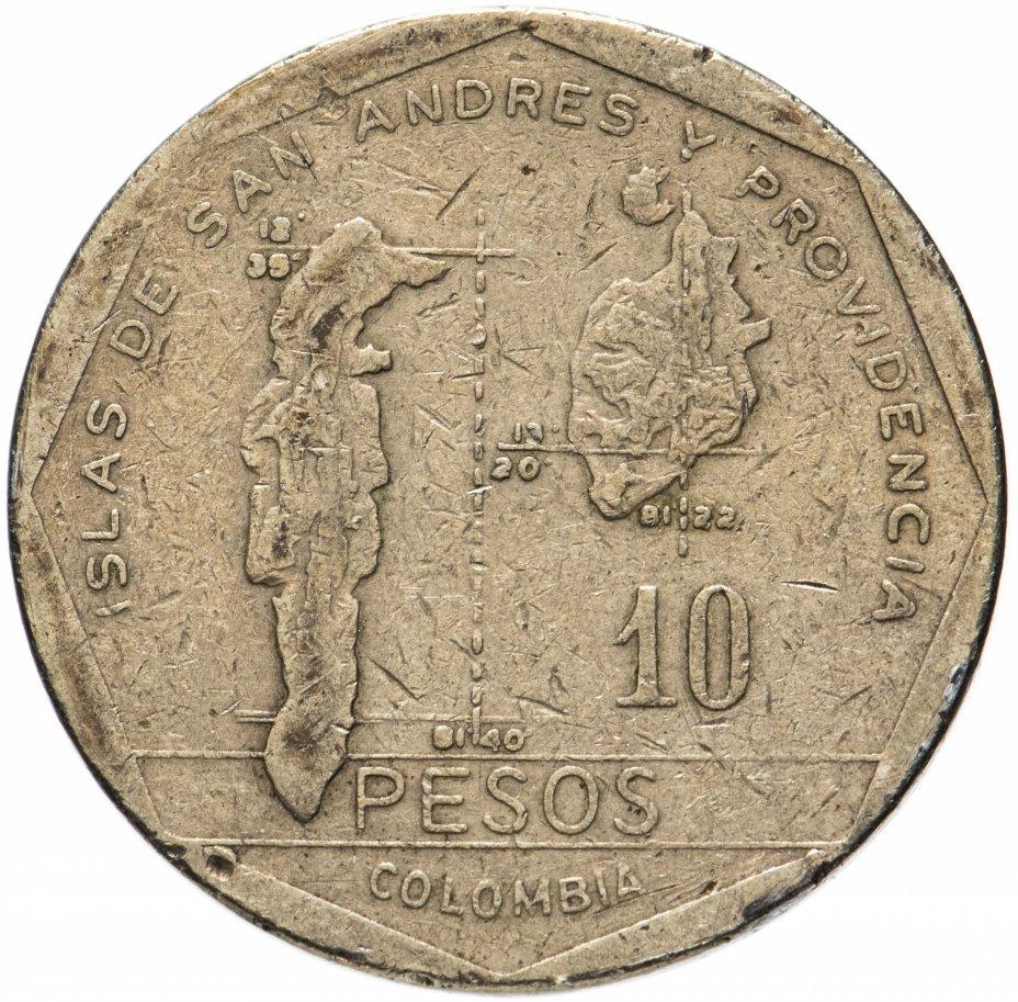 купить Колумбия 10 песо (pesos) 1981-1988, случайная дата