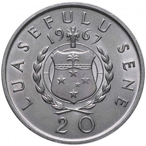 купить Самоа 20 сене 1967
