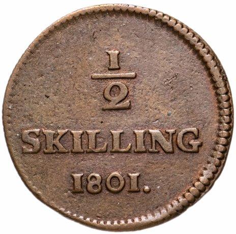 купить Швеция 1/2 скиллинга 1801