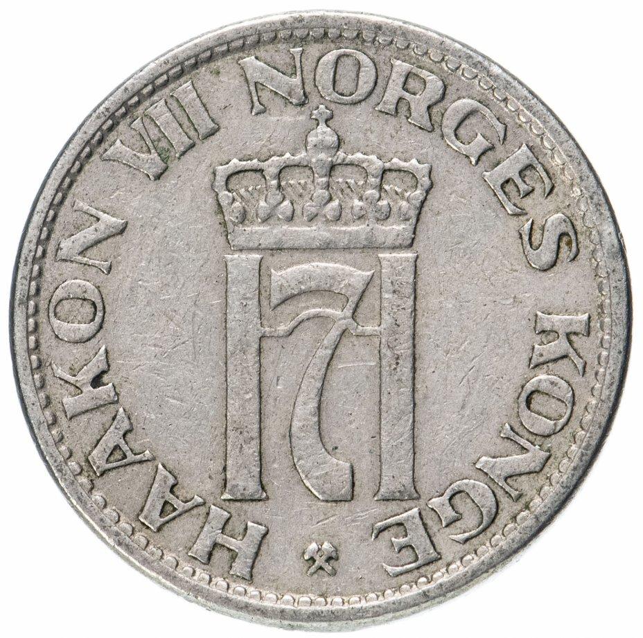 купить Норвегия 50 эре (ore) 1957
