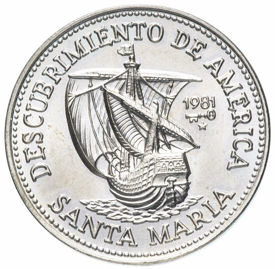 """купить Куба 1 песо (peso) 1981 """"500 лет открытию Америки - """"Санта-Мария"""""""