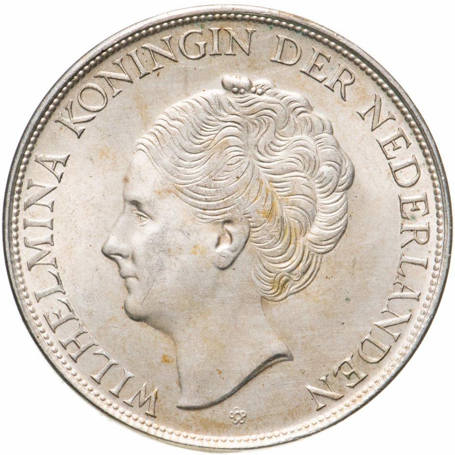 купить Нидерландское Кюрасао 2 1/2 гульдена (gulden) 1944