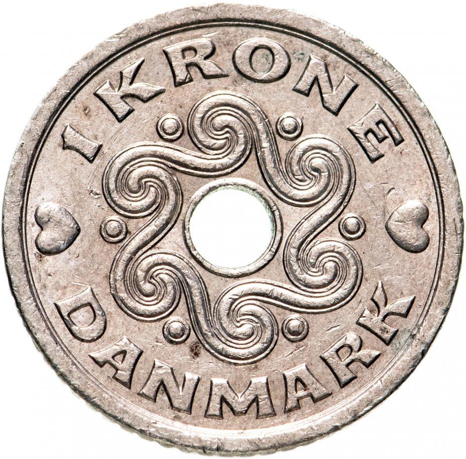 купить Дания 1 крона (krone) 1992-2021, случайная дата