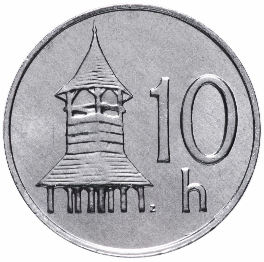 купить Словакия 10 геллеров (halierov) 2002