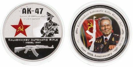 """купить Острова Кука, набор монет 2 доллара 2007 Proof """"60-летие создания автомата Калашникова АК-47"""" в  футляре с сертификатом"""