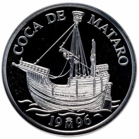купить Испания 5 ЭКЮ 1996 Coca de Mataró, Хуан Карлос I