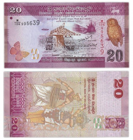 купить Шри-Ланка 20 рупий 2010 (Pick 123a)