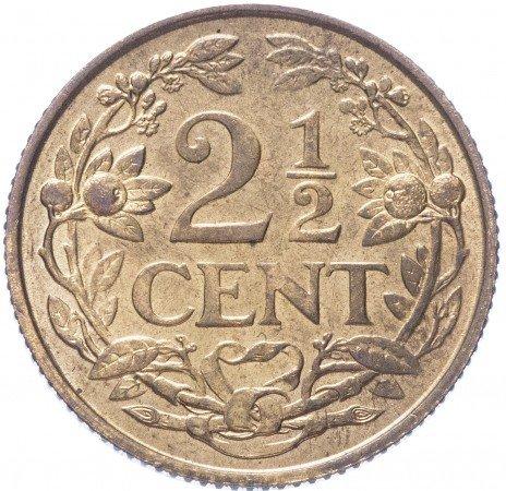 купить Нидерландские Антиллы 2 1/2 цента 1959