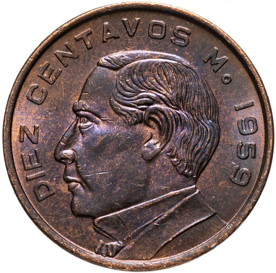 купить Мексика 10 сентаво (centavos) 1959