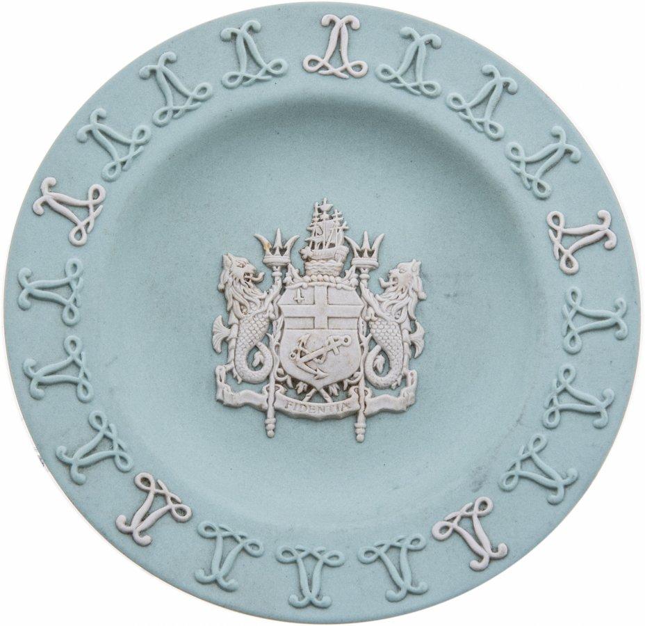 """купить Тарелка декоративная с гербом, голубой фарфор, компания """"Wedgwood"""", Англия, 1988 г."""