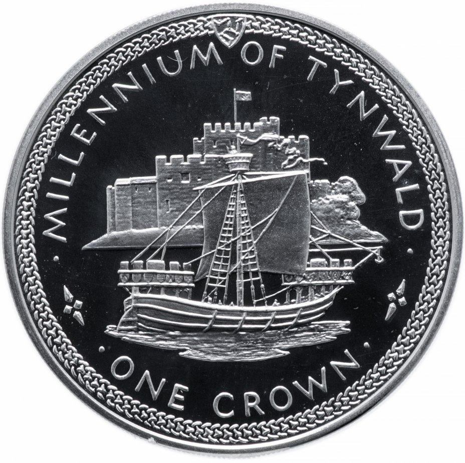 """купить Остров Мэн 1 крона (crown) 1979 """"1000 лет Тинвальду - Когг"""""""