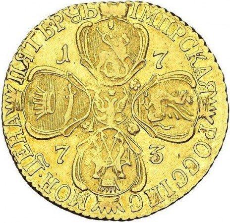купить 5 рублей 1773 года СПБ-TI
