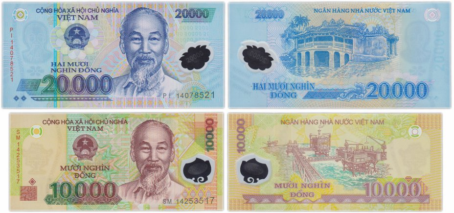 купить Вьетнам набор 10000 + 20000 донг 2014 - 2017 (Pick 119,120) полимер