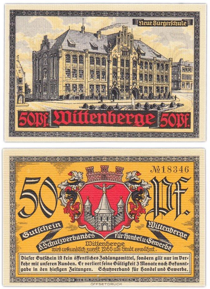 купить Германия (Виттенберг) 50 пфеннигов 1921 (Новая школа)