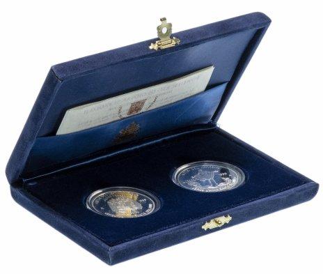"""купить Ватикан набор из 2-х монет 10000 лир 1999 """"Святой год"""" в футляре, с сертификатом"""