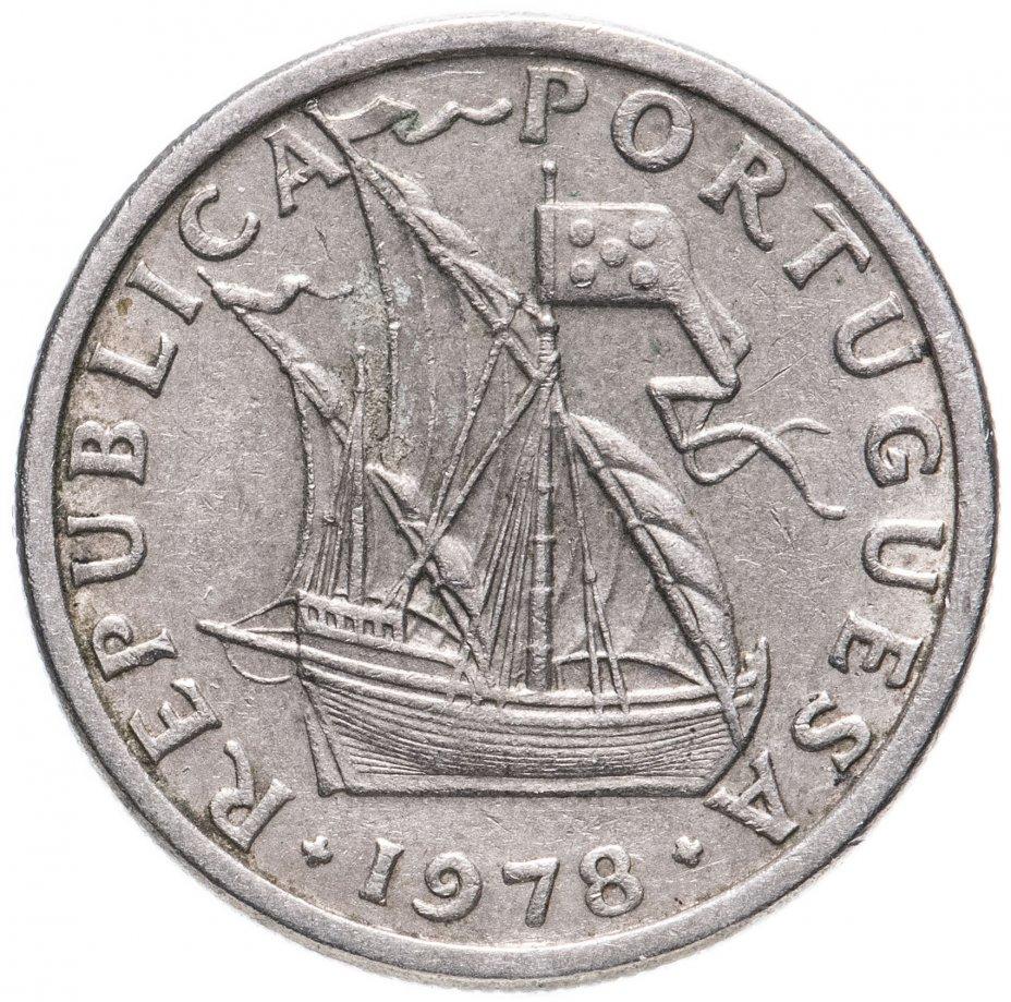 купить Португалия 2,5 эскудо (escudos) случайный год 1963-1985