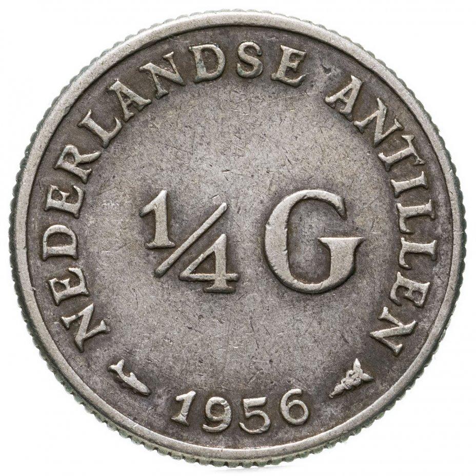 купить Нидерландские Антильские острова 1/4 гульдена (gulden) 1956