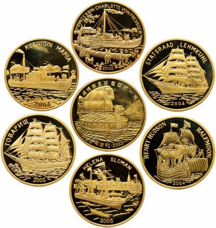 """купить Северная Корея набор из 7 монет 20 вон 2003-2004 """"Корабли"""""""