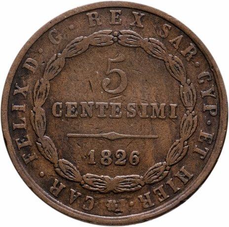 купить Сардиния 5 чентезимо 1826