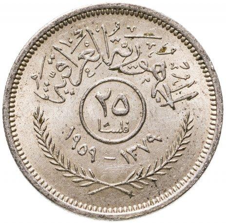 купить Ирак 25 филсов (fils) 1959