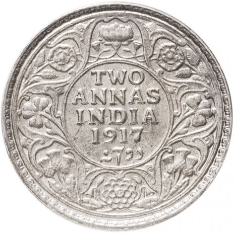 купить Британская Индия 2 анны 1917