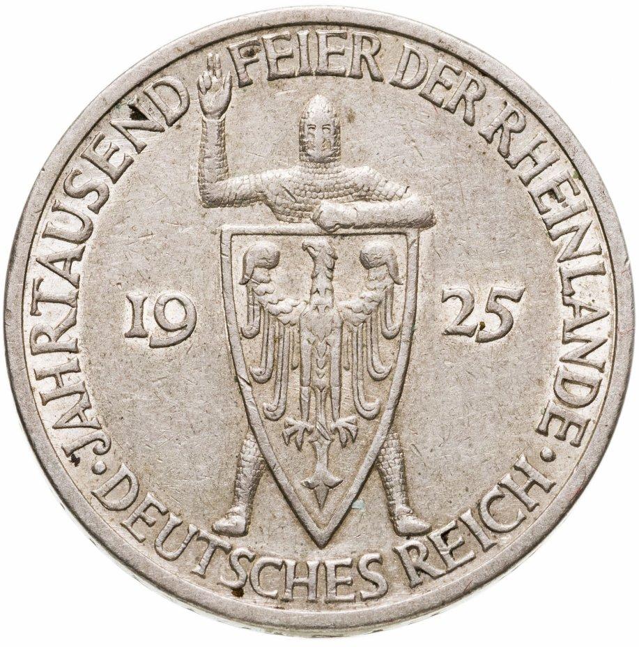 """купить Германия 3 рейхсмарки (reichsmark) 1925 G Тысячелетие Рейнской области (Рейнланда) знак монетного двора """"G""""— Карлсруэ"""