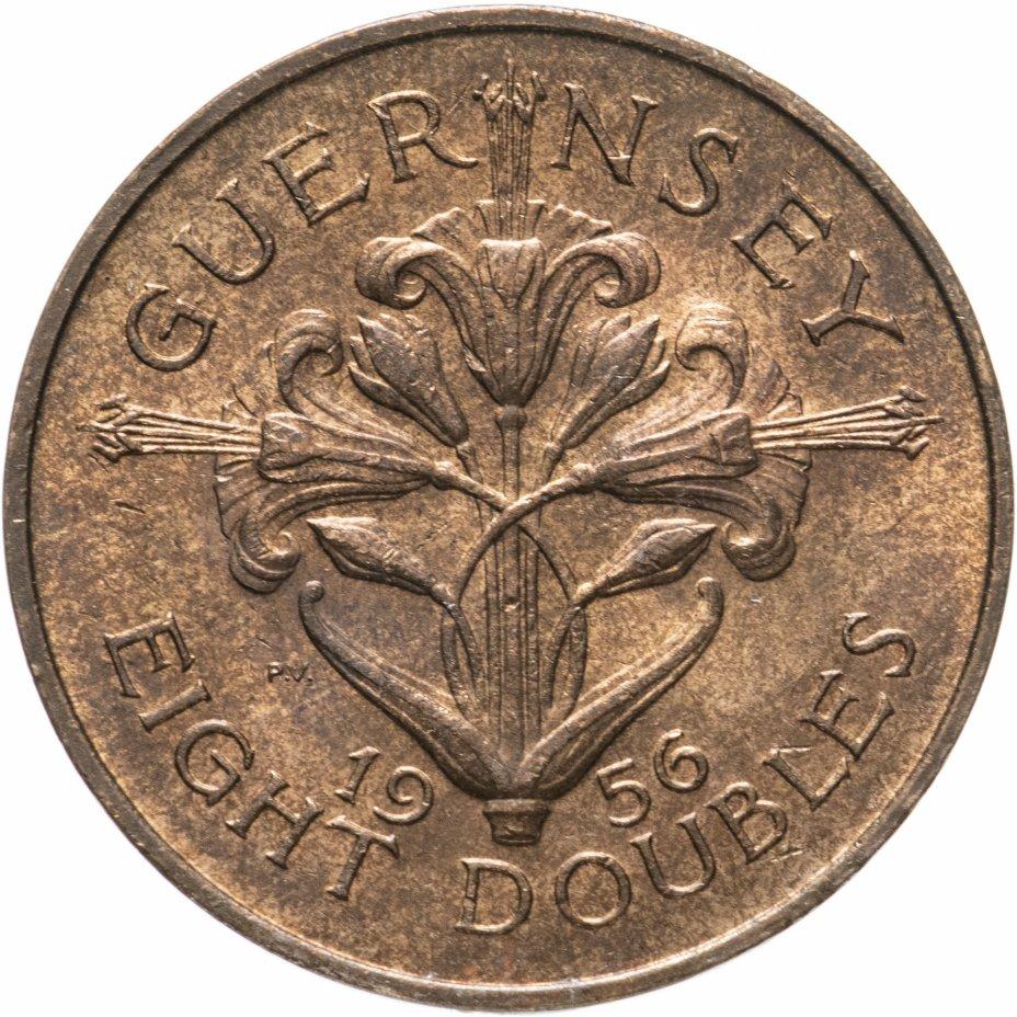 купить Гернси 8 дублей (doubles) 1956