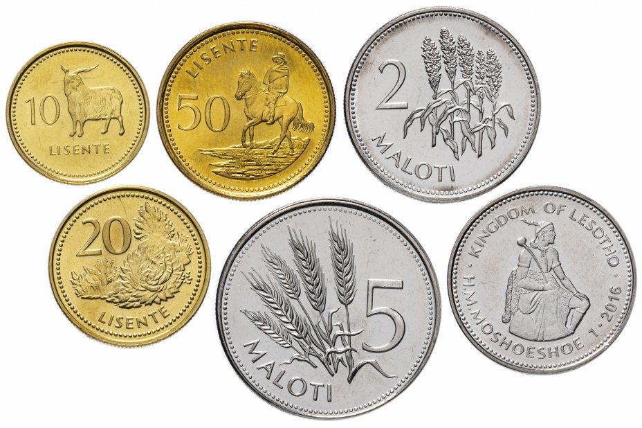 купить Лесото набор монет 1998-2018 (6 штук)