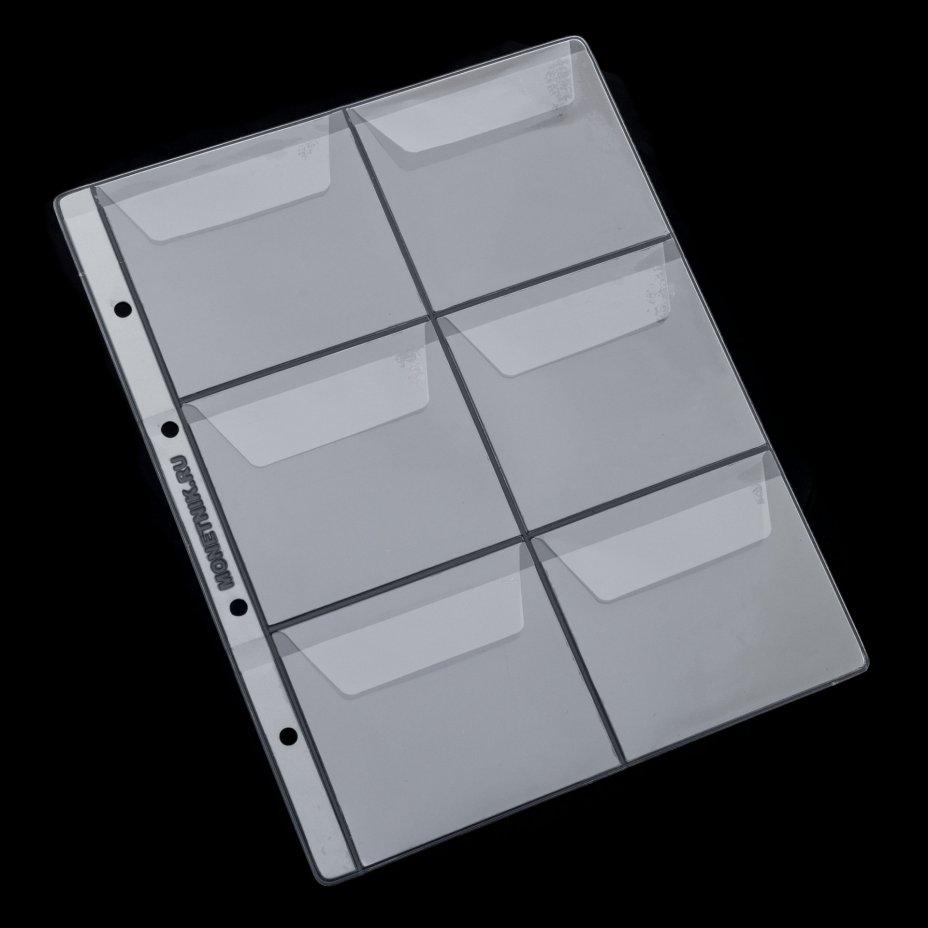 купить Профессиональные (professional) листы с клапанами для монет на 6 ячеек (80х90 мм), формат Оптима (Optima) 200х250 мм