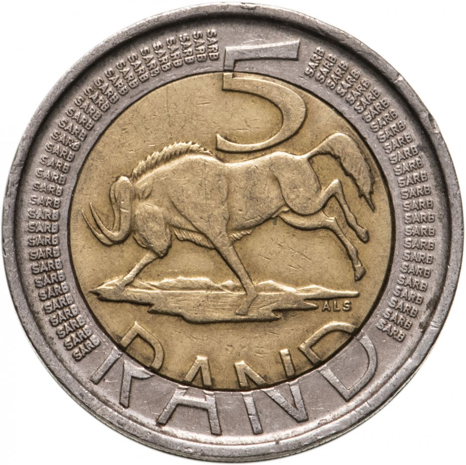 купить ЮАР 5 рандов (рэндов, rand) 2011