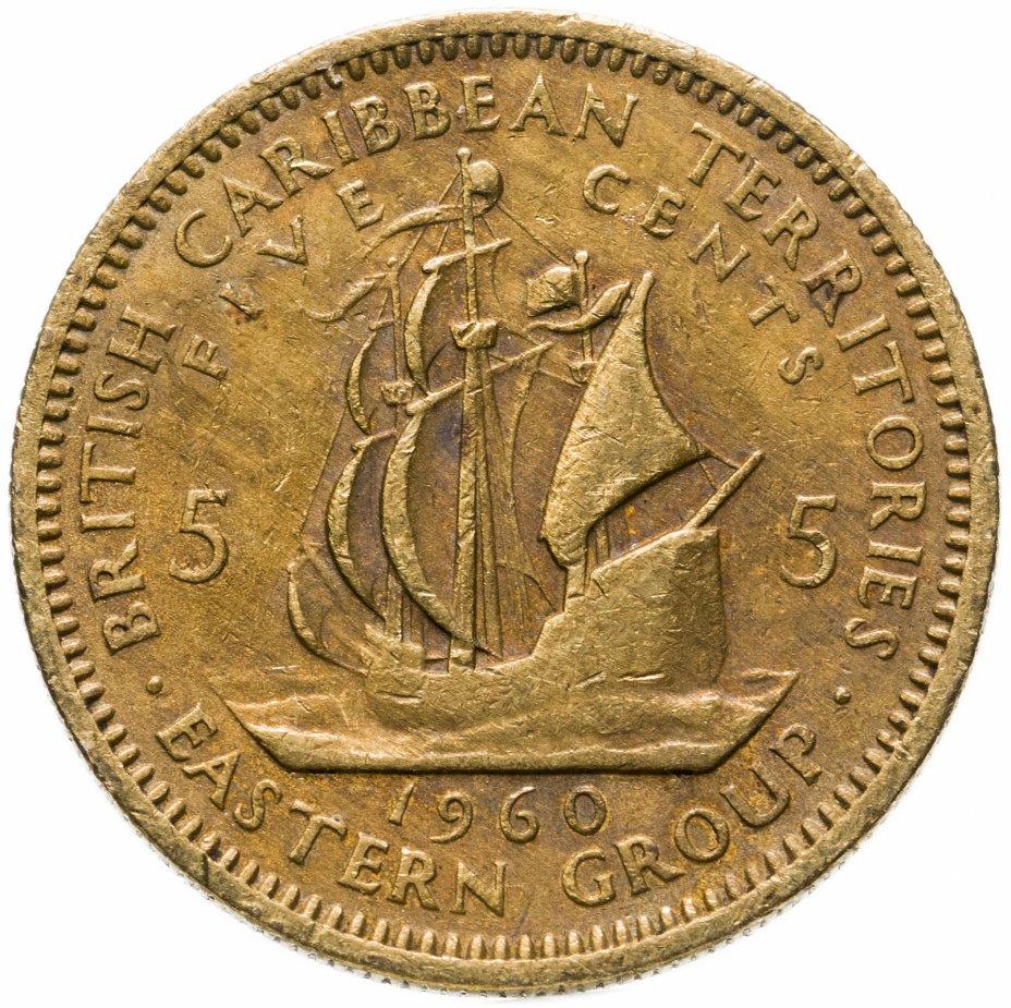 купить Восточные Карибы 5 центов (cents) 1955-1965, случайная дата