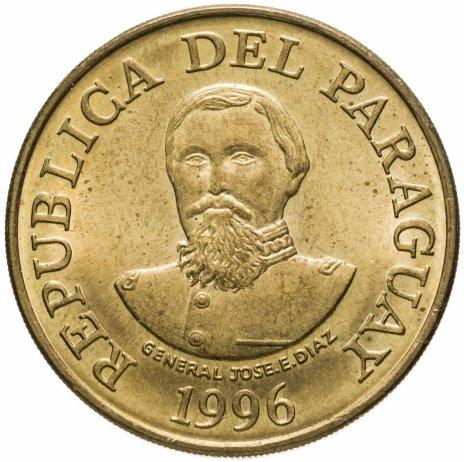 купить Парагвай 100 гуарани 1996