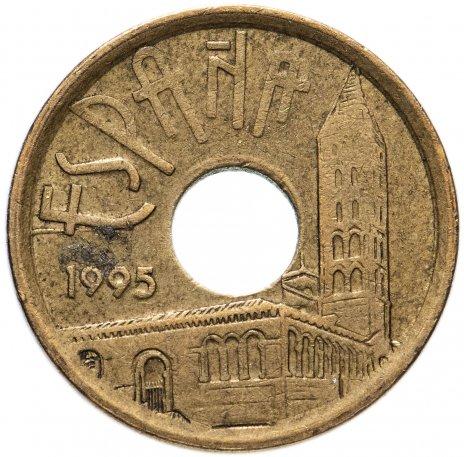 купить Испания 25 песет (pesetas, ptas) 1995 Кастилия и Леон