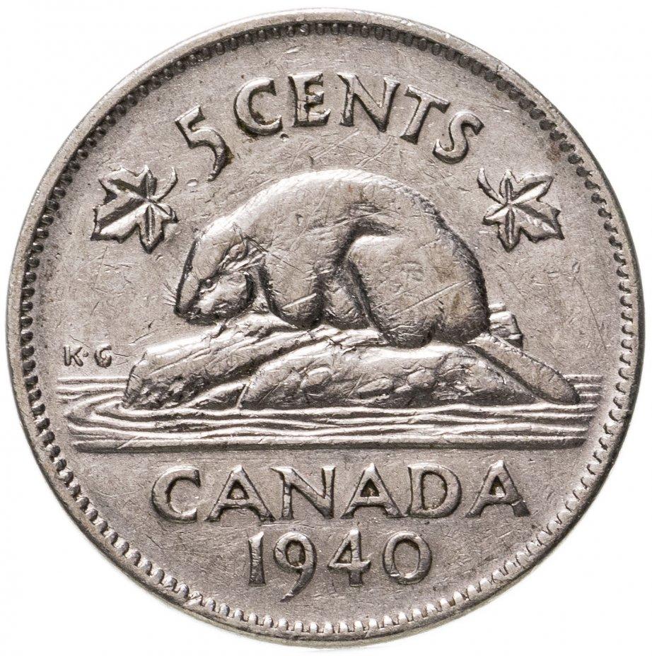 купить Канада 5 центов (cents) 1940