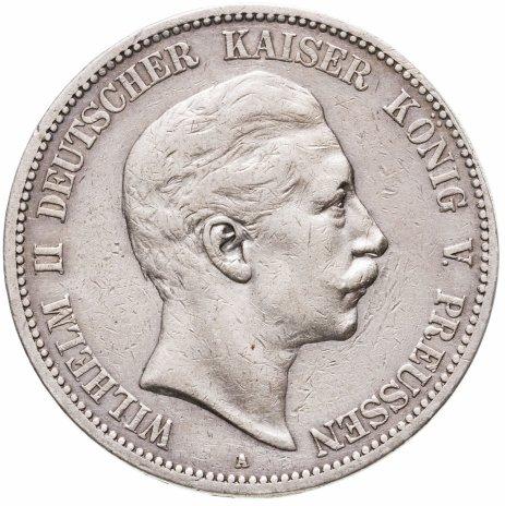 купить Германия (Империя) 5 марок (mark) 1899