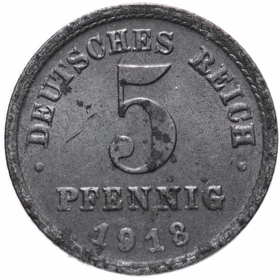купить Германия (Веймарская республика) 5 пфеннигов 1918