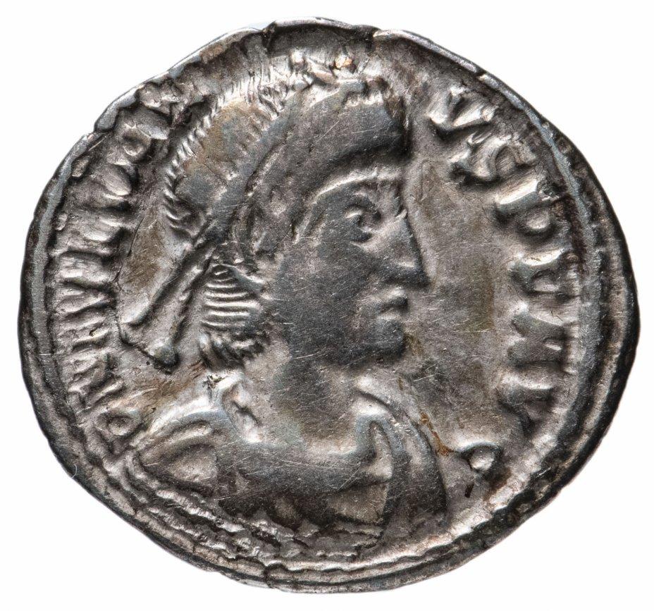 купить Римская империя, Юлиан II Отступник, 361-363 годы, аргентей.