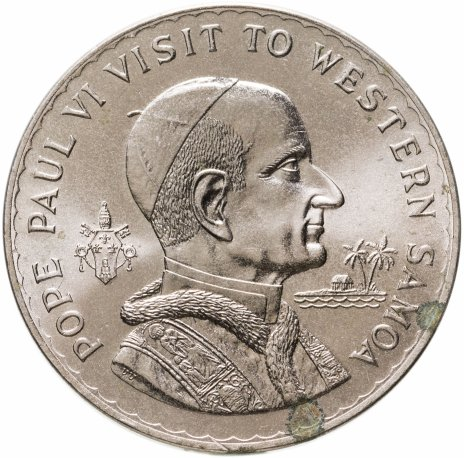 """купить Самоа 1 тала (tala) 1970 """"Визит Папы Павла VI"""""""