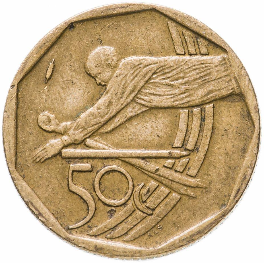 """купить ЮАР 50 центов (cents) 2003 """"Чемпионат мира по крикету в Южной Африке 2003"""""""