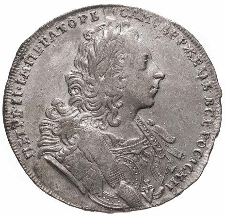 купить 1 рубль 1729   тип 1729 года, портрет с орденской лентой (лисий нос), без заклепок над обрезом рукава