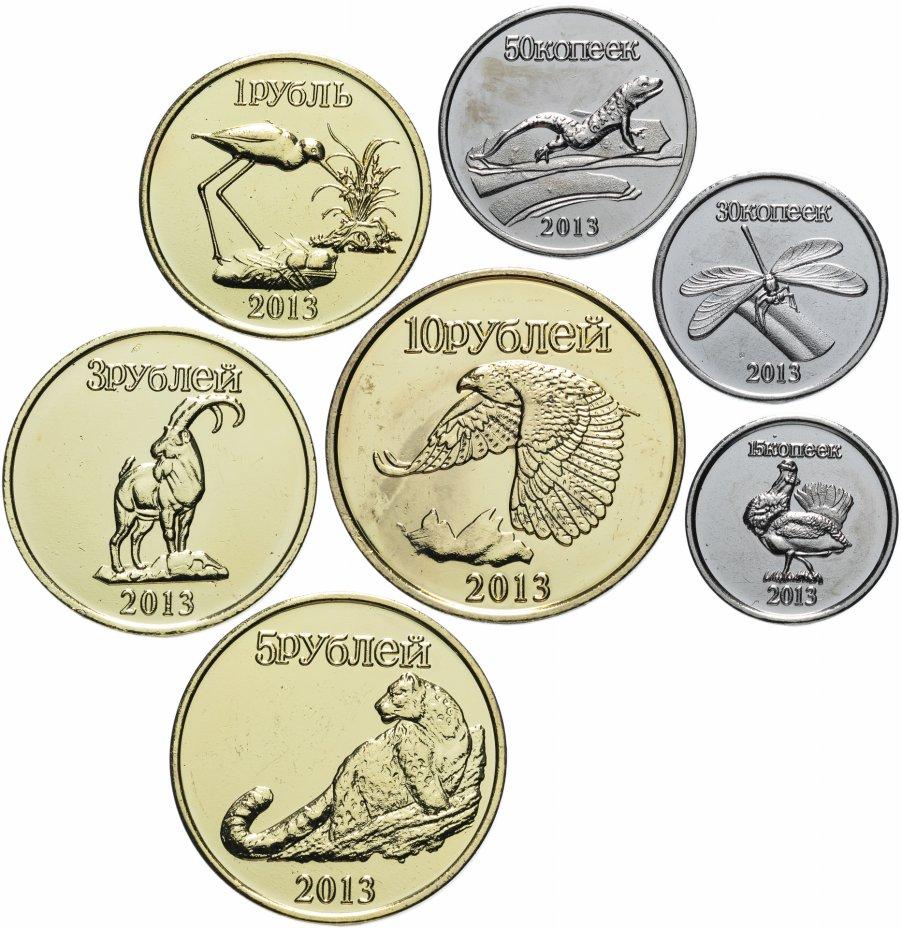 купить Ингушетия набор жетонов 2013 (7 штук)