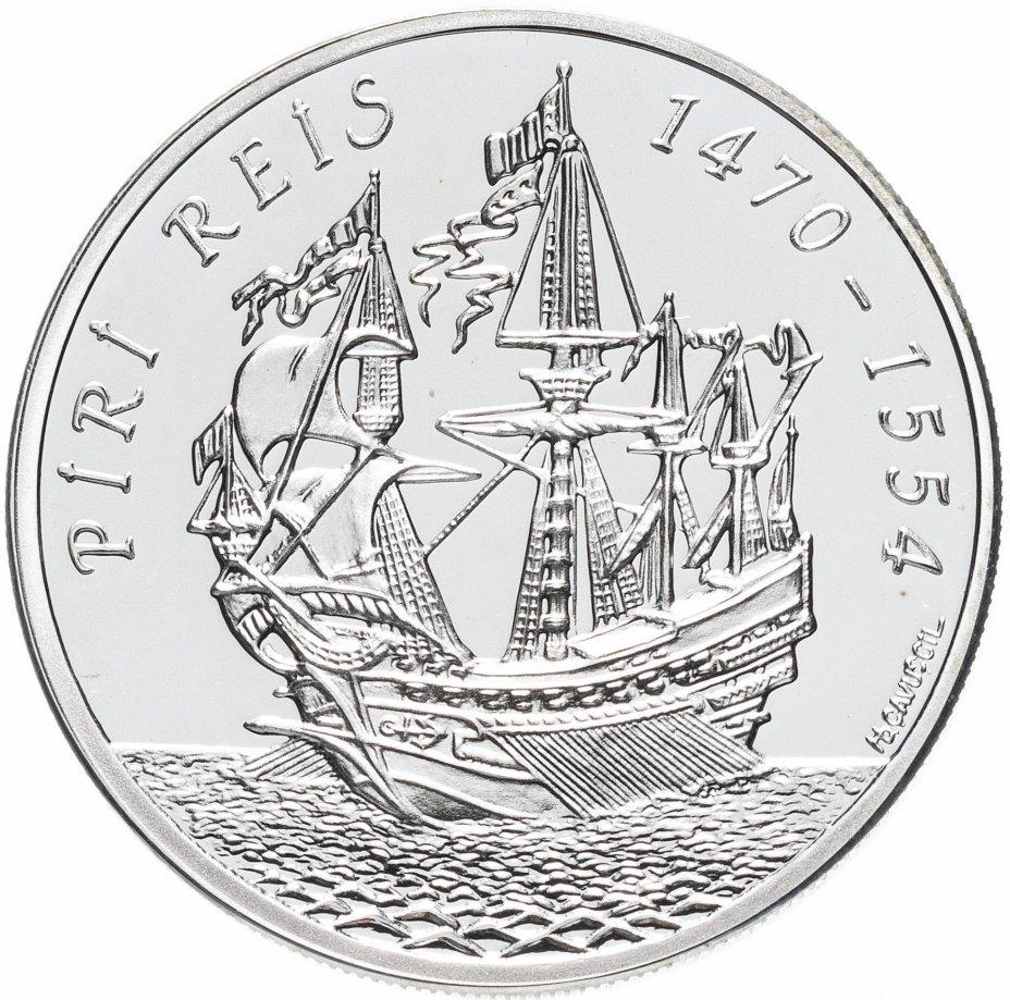 купить Турция 50000 лир (50 bin lira) 1995 530 лет со дня рождения Пири-реиса