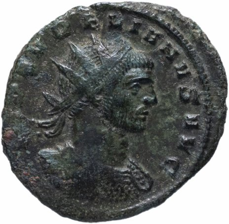 купить Римская Империя Аврелиан 270–275 гг антониниан (реверс: император и Пиэтас совершают жертвоприношение над алтарем)