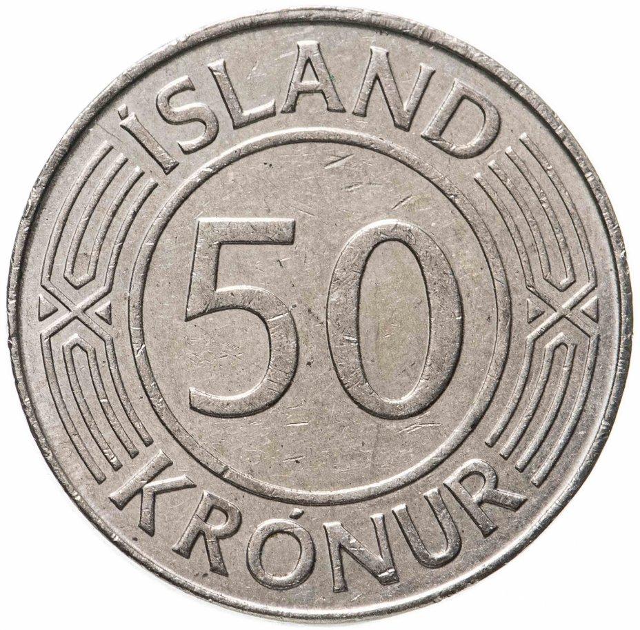купить Исландия 50 крон (kronur) 1975