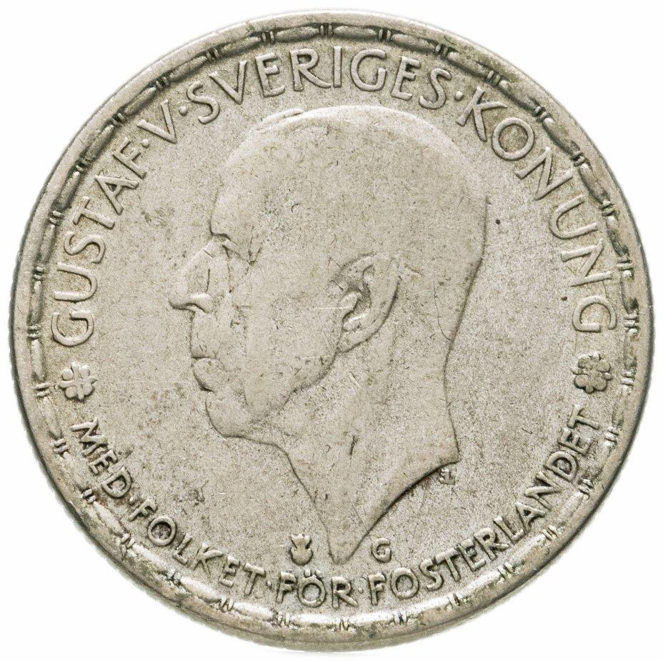 купить Швеция 1 крона (crown) 1942  Без надписи на реверсе
